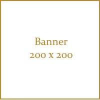 Банер 200 x 200