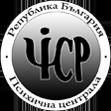 Психична централа на Република България